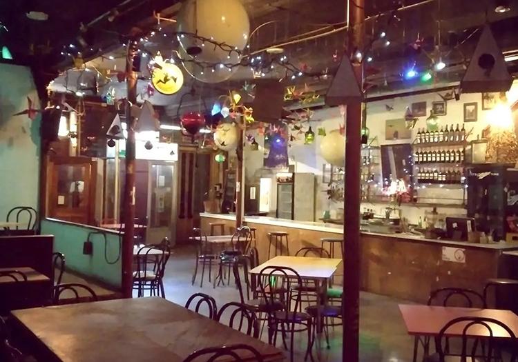 Bar Pajarito