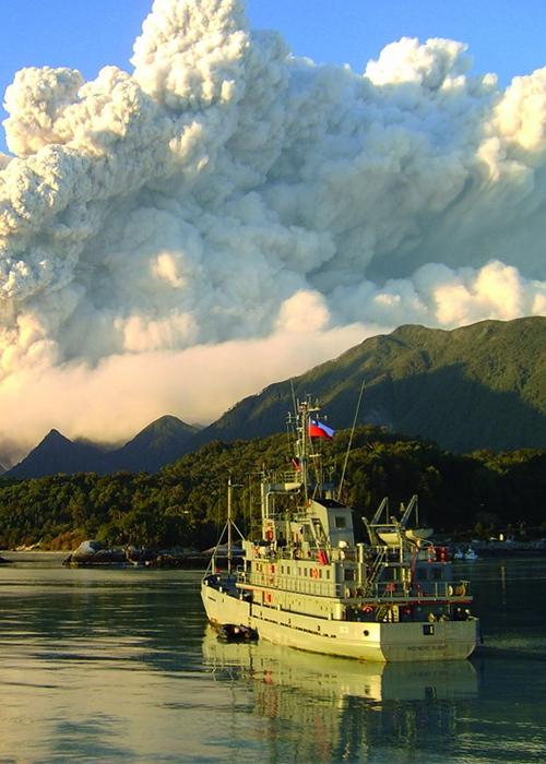 Buque Rescate y Salvataje Ingeniero Slight. Armada de Chile.