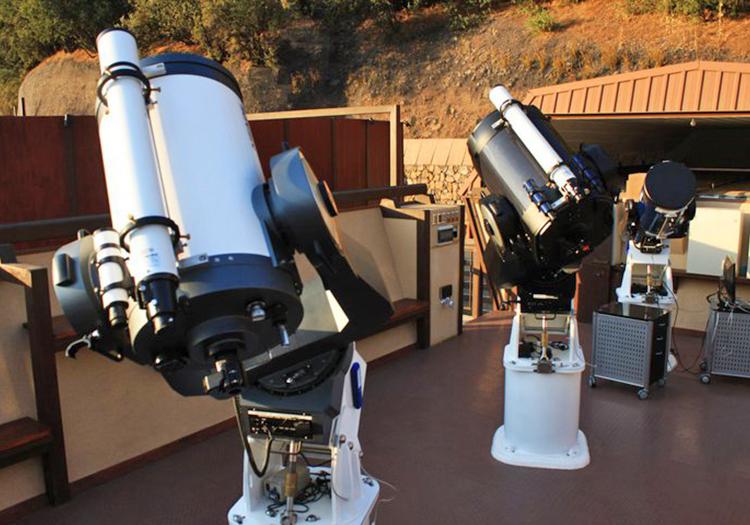 Observatoire Astronomique Andin
