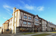 Hôtel Rey Don Felipe, Punta Arenas, Chili