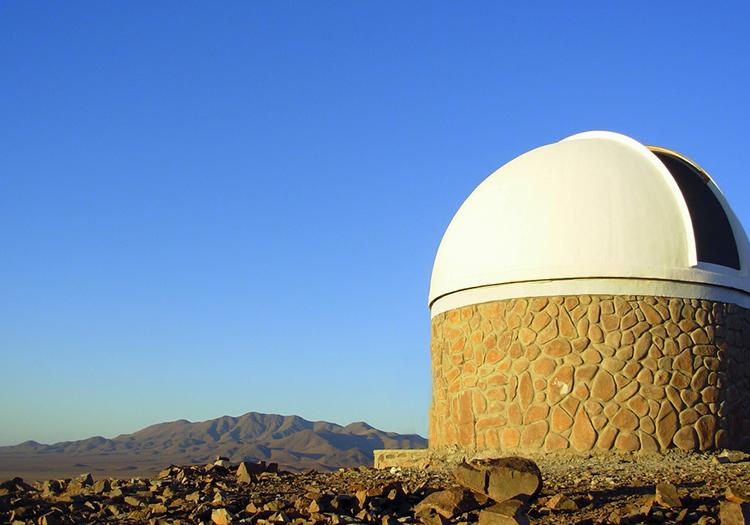 Observatoire Inca de Oro