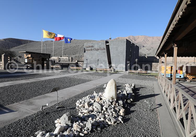 Musée Minero, Tierra Amarilla