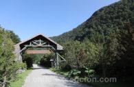 Parc Ayken et lac Riesco, Chili