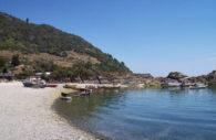 Estuaire de Reloncavi