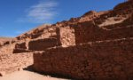 Archéologie et Ethnologie Chili: Les Incas
