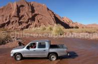 Excursion depuis Katarpe, région d'Atacama