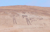 Géoglyphe el Gigante