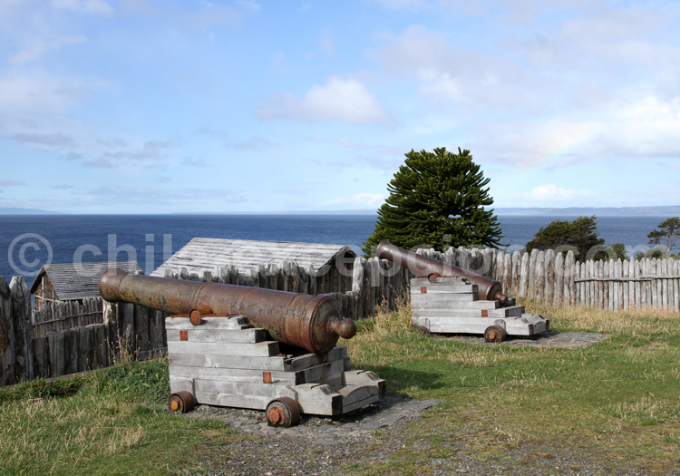 Site historique Fort Bulnes