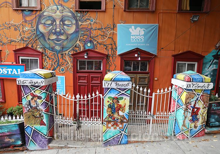Porte d'entrée à Valparaiso, Chili