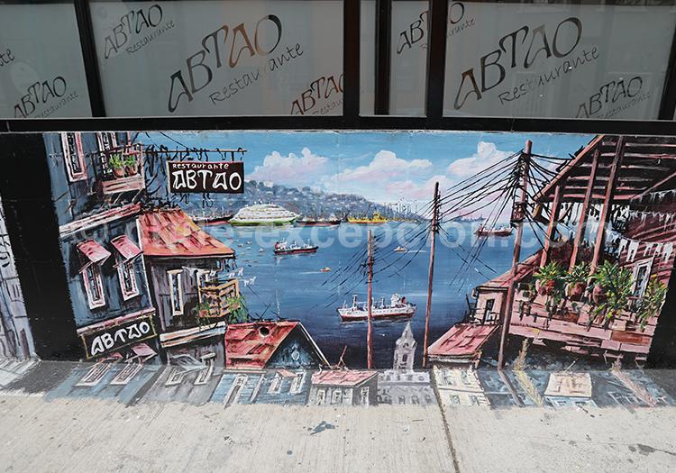 L'art à Valparaiso