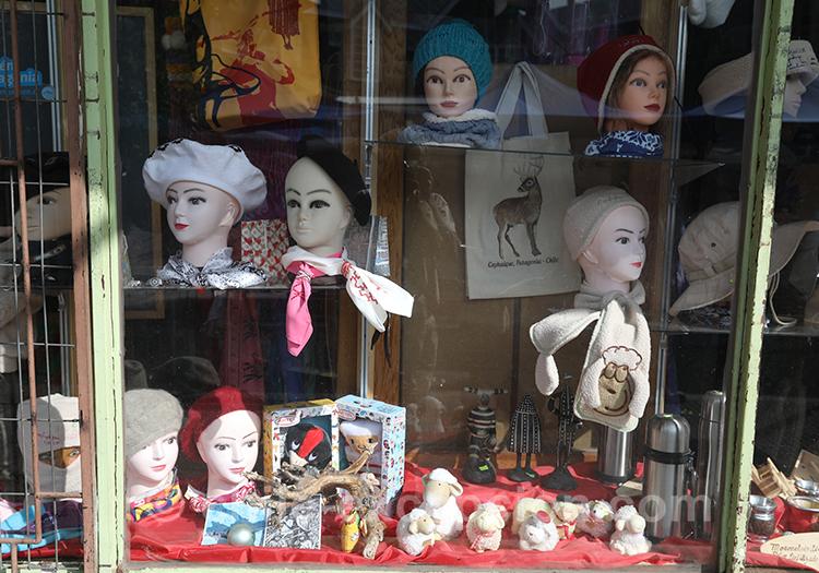 Boutiques souvenirs de Coyhaique, Chili