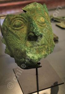 Masque en cuivre Moche 1 - 700 apr.J.-C. BIS