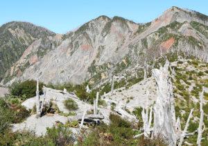 Caldera du volcan Chaitén
